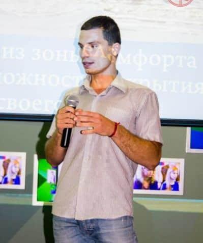 Щербаков Роман